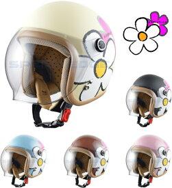 【レディース・キッズ】 ジェットヘルメット ハッピーフラワー バイク