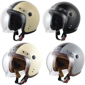 ジェットヘルメット ステッチ入り(全4色)