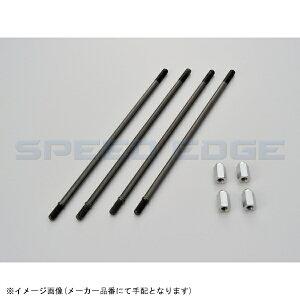 [93302] DAYTONA(デイトナ) 強化シリンダースタッドボルト ナット付 193mm×2/201mm×2/ロングナットM6×4