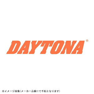 【メーカー品番:60917】DAYTONA(デイトナ)サークリップセット(14MM)