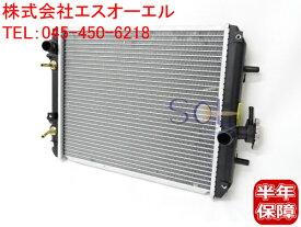 ダイハツ ムーヴ(L150S L152S L160S) ムーヴラテ(L550S L560S) タント(L350S L360S) エッセ(L235S L245S) ラジエーター ラジエター ノンターボ車(AT車用/MT車取付不可) 専用ラジエーターキャップ付 16400-B2070(16400B2070)