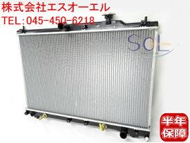 トヨタ エスティマ(ACR30W ACR40W) AT用 ラジエーター / ラジエター(コアサイズ:約450mmx728mmx16mm) ラジエーターキャップ付 16400-28100(1640028100)