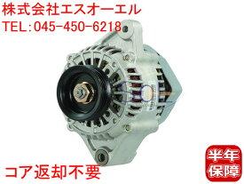 ダイハツ MAX マックス(L950S L960S) ハイゼット(S200 S210) オプティ(L800S L810S) ミラ(L700S L700V L710S L710V) ネイキッド(L750S L760S) ムーヴ(L900S L910S) オルタネーター ダイナモ 27060-97211 コア返却不要