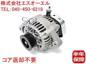 ダイハツ ハイゼット(S200 S210 S300 S320 S330) ムーヴ(L150S L160S) ネイキッド(L750S L760S) オルタネーター ダイナモ 27060-B2010 コア返却不要