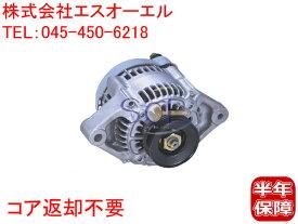日産 ピノ(HC24S) モコ(MG21S MG22S) オルタネーター ダイナモ 31400-58J10 23100-4A00B コア返却不要