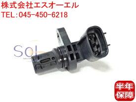 マツダ AZワゴン(MJ21S) NA車用 クランクポジションセンサー 1A05-18-230
