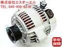 トヨタ マーク2(JZX100) チェイサー(JZX100) クレスタ(JZX100) ソアラ(JZZ30) オルタネーター ダイナモ 27060-46160 …