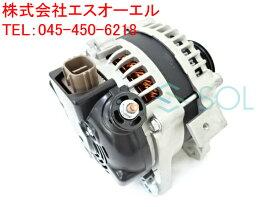 トヨタ クルーガー(ACU20W ACU25W) ハリアー(ACU30W ACU35W ACR40W) エスティマ(ACR30W ACR40W) オルタネーター ダイナモ 27060-28190 コア返却不要