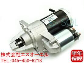 スズキ キャリィ エブリィ(DA63T DA64V) スターター セルモーター 31100-68H00 31100-68H01 コア返却不要