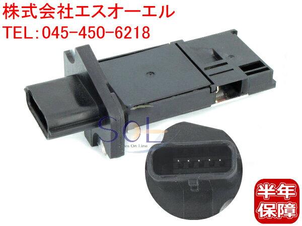 日産 ステージア(PM35PNM35) ムラーノ(TZ50 PZ50 PNZ50) フェアレディZ(Z33 HZ33) プレサージュ(PU31 PNU31 TU31 TNU31) エアマスセンサー 22680-CA000 22680-7S000(22680CA000 226807S000)