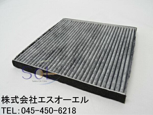 トヨタ ハイラックスサーフ(GRJ120 GRN215 KDN215 RZN210 RZN215 TRN210 TRN215 VZN210 VZN215) エアコンフィルター 活性炭入 87139-28010 87139-32010