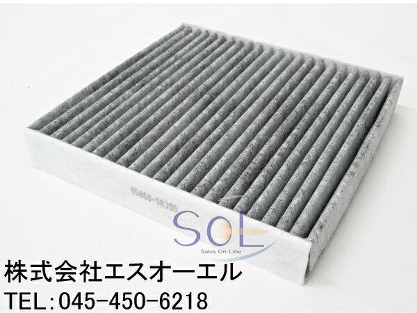 ダイハツ ミラ(L275 L285) ミライース(LA300 LA310) ミラココア(L675 L685) エアコンフィルター 活性炭入 88568-B2020 88568-B2030 08975-K9000 08975-K2004