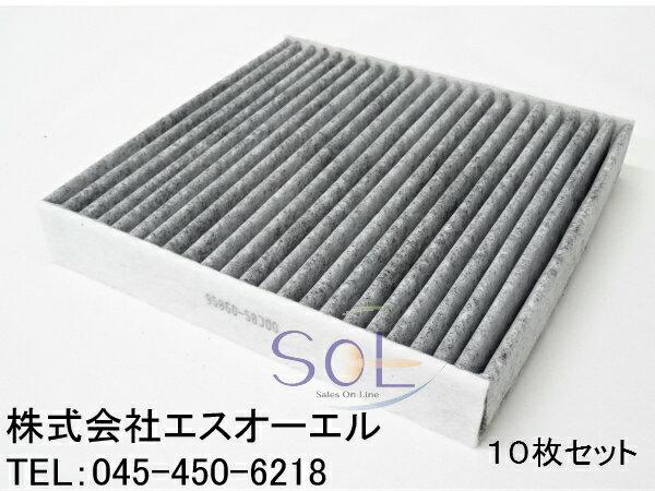 SUZUKI MRワゴン(MF22S MF33S) アルト(HA24S HA25S) アルトエコ(HA35) エアコンフィルター 活性炭入 10枚セット 95860-58J00 99000-79N19