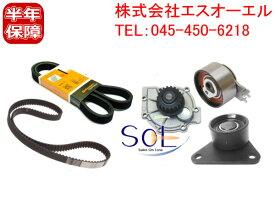 VOLVO ボルボ S80 (TS XY) S70 (LS) S60 S40 (VS) C70 カブリオレ C70 クーペ タイミングベルトキット(3点)+ウォーターポンプ+ドライブベルト(6PK1841) 計5点セット 30758261 31339840 8610040 30751700 9458376
