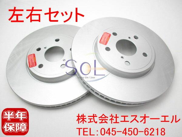 日産 エルグランド(E51 NE51 ME51 MNE51 TE52 TNE52 PE52 PNE52) リア ブレーキーローター ディスク 左右セット 43206-WL000 43206-CN000
