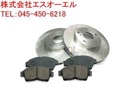 スズキ ワゴンR(MH21S MH22S MH23S) ラパン(HE21S) Kei(HN22S) フロント ブレーキーローター ディスク + パッド 左右セット 55311-72J10(5531172J10) 55810-68H00(5581068H00)