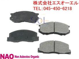 ホンダ フィット(GD1 GD6 GE6) ロゴ(GA3 GA5) ザッツ(JD1 JD2) ライフダンク(JB3 JB4) シビック(EF2 EG3 EG4 EG7 EG8 EK2 EK3) フロント ブレーキパッド 左右セット 45022-S04-912 06450-S3Y-A10