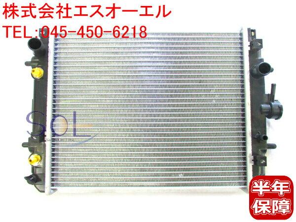DAIHATSU ダイハツ ネイキッド(L750S L760S) MAX(L950S L952S L960S L962S) ミラ(L700S L710S) ラジエーター ラジエター ターボ車 16400-97217(1640097217)