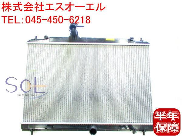 NISSAN ニッサン セレナ(C25 CC25 NC25 CNC25) ラジエーター ラジエター 21410-CY000(21410CY000)