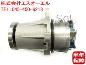 ダイハツ アトレー(S220G S230G S320G S330G) アトレーデッキバン(S330W) アトレーバン(S220V S230V) ハイゼットカーゴ(S200V S210V S320V S330V) ウォーターポンプ 16102-97205 16102-97201