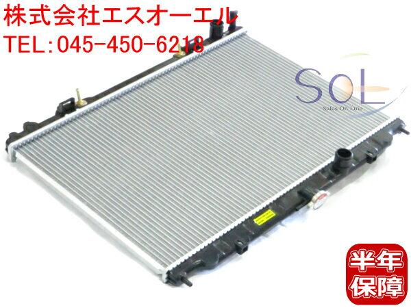 NISSAN ニッサン エクストレイル(T30 NT30) AT用 ラジエーター / ラジエター(コアサイズ:約450mmx688mmx16mm) ラジエーターキャップ付 21460-8H303(214608H303)