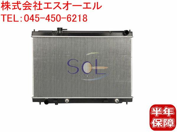 NISSAN ニッサン フーガ(Y50 PY50 PNY50) ラジエーター ラジエター コアサイズ:約450mmx738mmx26mm 21460-EG000