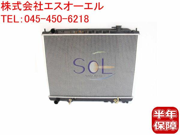NISSAN ニッサン エルグランド(E51 NE51) ラジエーター ラジエター コアサイズ:約500mmx688mmx26mm 21460WL000