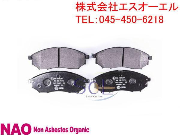 日産 シーマ(GF50 GNF50 HF50) グロリア(ENY34 HY34) セドリック(ENY34 HY34) プレジデント(PGF50) フロント ブレーキパッド 左右セット AY040-NS129