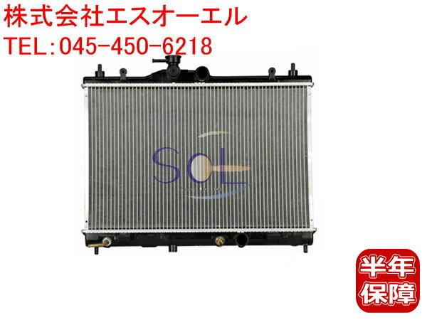 日産 ADエキスパート(VY12 VJY12) ウイングロード(Y12 NY12) ティーダ(C11 NC11 SC11 SNC11) ブルーバードシルフィ(G11 NG11) ラジエーター ラジエター キャップ付 21460-CV000