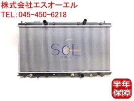 ホンダ フリード(GB3 GB4) ラジエーター 19010-RK8-901 19010-RK8-J51 19010-RK8-J01