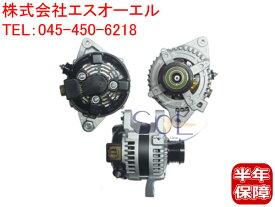 トヨタ アイシス(ZGM11G ZGM11W) ヴォクシー ノア(ZRR70G ZRR70W ZRR75G ZRR75W) オルタネーター 27060-37030 27060-37031 コア返却不要
