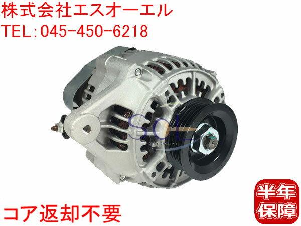 スズキ MRワゴン(HB23S) アルト(HA23S HA23V HE21S) ツイン(EC22S) ワゴンR(MC22S) オルタネーター コア返却不要 23100-4A0A0