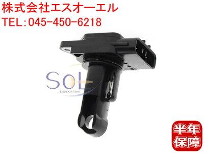 トヨタマーク2(JXZ110JZX110W)ヴェロッサ(JZX110)クラウン(JZS171JZS171W)エアマスセンサーエアフロメーター22204-46020