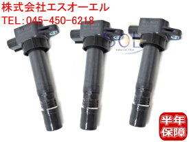 マツダ AZワゴン(MD11S MD21S MD22S MJ21S MJ22S MJ23S) スピアーノ(HF21S) ラピュタ(HP11S HP12S HP21S HP22S) イグニッションコイル 3本セット 1A03-18-100(1A0318100)