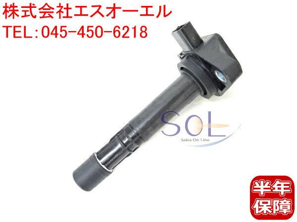 HONDA ホンダ アクティ(HA6 HA7 HH5 HH6) ライフ(JB1 JB2 JB3 JB4 JB5 JB6 JB7 JB8) バモス(HM1 HM2 HM3 HM4 HJ1 HJ2 JD1 JD2) ゼスト(JE1 JE2) イグニッションコイル 30520-PXH-004 30520PXH004 30520RCAA02