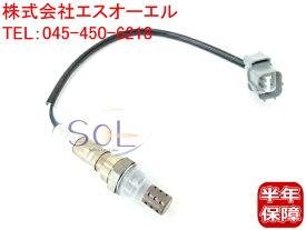 ホンダ アクティー(HH5 HH6 HA6 HA7) バモス(HM1 HM2) バモスホビオ(HJ1 HJ2 HM3 HM4) ザッツ(JD1 JD2) ライフダンク(JB3 JB4) O2センサー ラムダセンサー 36531-PFE-N03 36531-PXH-013