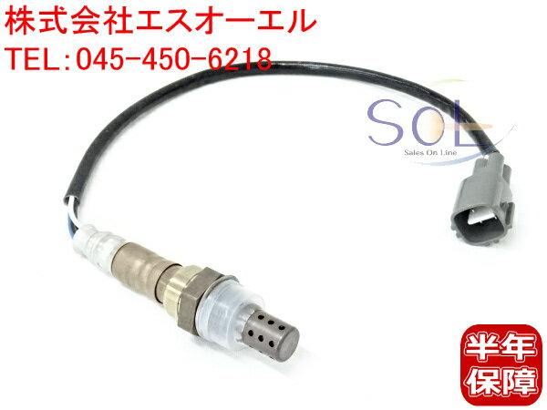 ダイハツ タント(L375S L385S) エッセ(L235S L245S) ソニカ(L405S L415S) ムーヴ(L175S L185S) ハイゼット(S201C S201P S211C S211P) ミラ(L275S L285S L275V L285V) O2センサー ラムダセンサー エキマニ側 89465-B2100