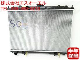 日産 セレナ(TC24 TNC24) バサラ(JTU30 JTNU30) リバティ(RM12) プレサージュ(TU30 TNU30) ラジエーター ラジエター(キャップ付) 21460-AE100 21460-AE000