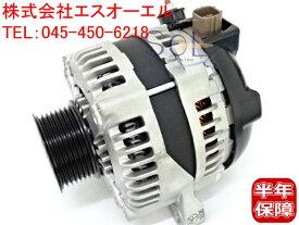 トヨタ ハリアー(ACU30W ACU35W) エスティマ(ACR30W) オルタネーター ダイナモ 27060-28190 コア返却不要