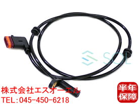 ベンツ W204 リア スピードセンサー ABSセンサー 左右共通 C180 C200 C250 C300 C350 C63 2045400317