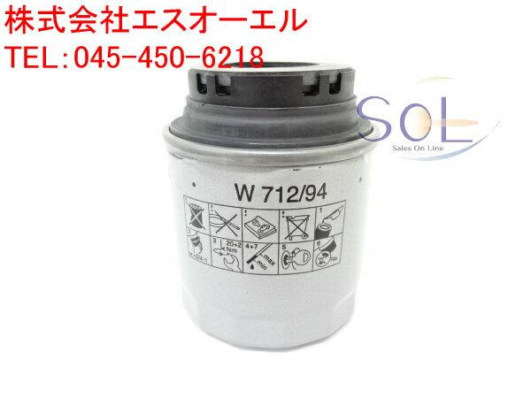 VW イオス(1F7 1F8) ゴルフ6(5K1 AJ5 517) ゴルフプラス(5M1 521) ポロ(6R 6C 6R) オイルフィルター オイルエレメント 03C115561H 03C115561D