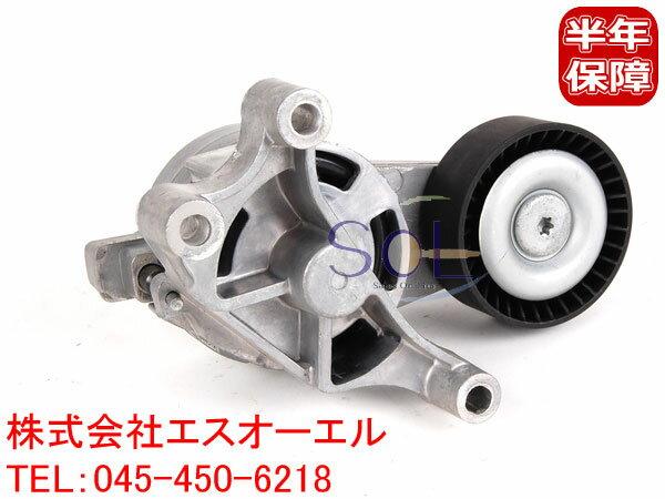 VW ジェッタ3 ジェッタ4 パサート シロッコ ベルトテンショナー 06F903315