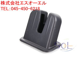 【特価品】AUDI アウディ A4 / VW フォルクスワーゲン ジェッタ トランクロックカバー 純正品 4E0827520B01C