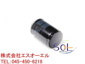 AUDI A3 (8P1 8PA 8P7) A4 (8K2 8K5 8KH B8) A5 (8T3 8TA 8F7) オイルフィルター オイルエレメント 06J115403Q 06H115403 06H115561 06J115403A 06J115403J 06J115561B 06J115403C