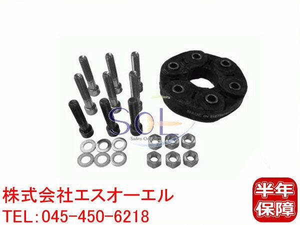 ベンツ R129 R170 R171 フロント プロペラシャフト ジョイントディスク(コンパニオンプレート) SL320 SLK200 SLK230 SLK320 1704100115