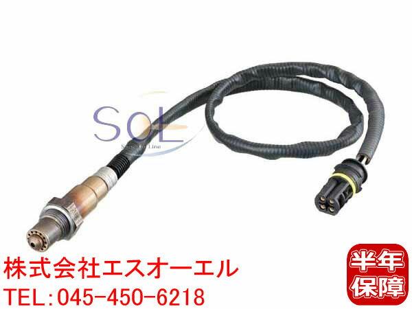 ベンツ W203 W204 W209 R171 ラムダセンサー(O2センサー) BOSCH C180 C200 C230 CLK200 SLK200 0258006475 0025400617