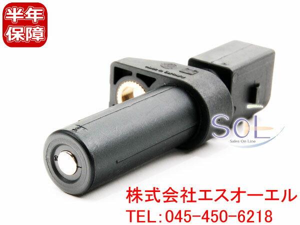 ベンツ W124 W210 W211 W212 クランクシャフトセンサー(角センサー/ポジションセンサー) BOSCH E220 E230 E240 E250 E280 E320 0031532828 0031532728