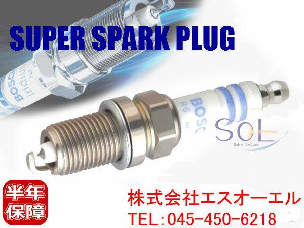 ベンツ W203 W204 W216 W209 W219 スパークプラグ BOSCH(YR7MPP33/0242135509) C230 C180 C280 C300 C350 CL550 CLK350 CLS350 CLS500 0041591803