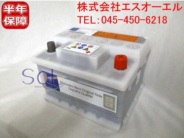 ベンツ R230 サブバッテリー(スターターバッテリー) 12V 35AH 純正品 SL350 SL500 SL550 SL600 SL55 SL63 SL65 2305410001