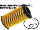 ベンツ W220 W221 R129 R230 エンジンオイルフィルター (M112(V6)/M113(V8)/M137(V12)/M272(V6)/M273(...